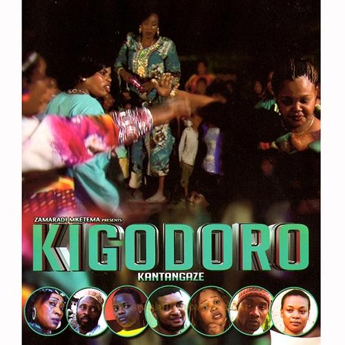 kigodoro-500